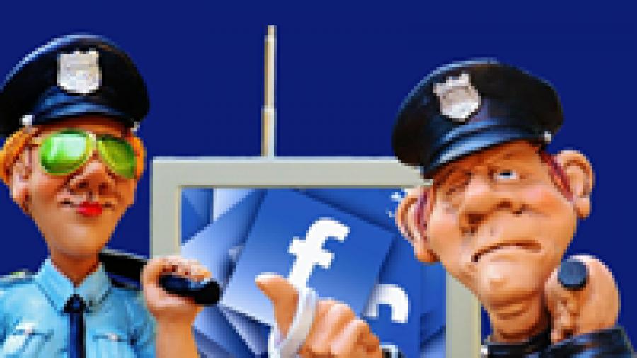 hackear tu cuenta de Facebook