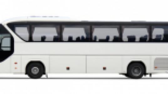 Cómo comprar billetes de autobús