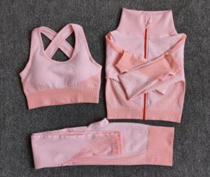 ropa sin costuras _ chollos de fitness